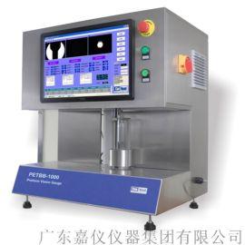 CanNeed-PPT-1000 瓶胚测定仪