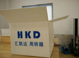 广东广州市诺众钙塑箱制品包装有限公司