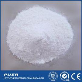 供应聚丙烯专用阻燃剂PUER720