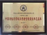 青山空气检测公司/武汉太美仁佳环保 高效快捷