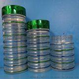 玻璃储物罐,密封罐,礼品罐,玻璃瓶,玻璃罐