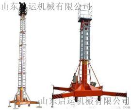直销启运套缸式升降机放倒式液压升降平台单双梯铝合金电动升降台