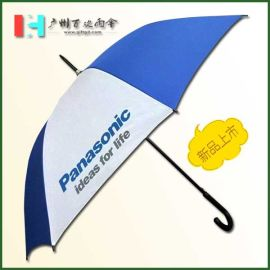 【鹤山雨伞厂家】松下礼品伞_广州雨伞厂_广东太阳伞