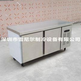 1.5米平面不锈钢工作台冷柜 吧台柜 奶茶柜 厨房平台柜