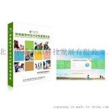 中盛普阳ZSPY-TJXT01特殊教育评估与训练管理系统