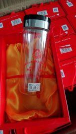 西安双层玻璃杯富光水杯耐热防漏便携男女士茶杯 免费刻字