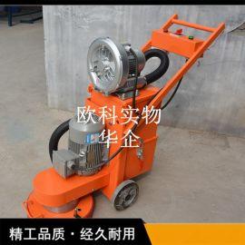 电动环氧地坪研磨机 水泥路面环氧地坪研磨机  环氧地坪无尘打磨机