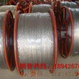 无捻牵引绳 防扭钢丝绳 9-18mm防扭钢丝绳直销 全国免运费