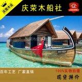 大型欧式房船马尔代夫观光旅游休闲餐饮度假水上住宿游玩木船