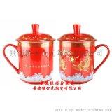 陶瓷壽杯定做廠家 陶瓷茶杯加字作壽誕禮品