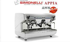 Nuova诺瓦 simonelliAPPIAI2双头诺瓦半自动咖啡机