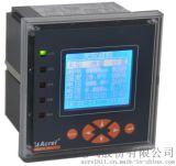 安科瑞ARCM100-Z 帶多功能電表功能 電氣火災監控探測器