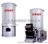 YGL/YLL燃生物质立式有机热载体炉