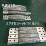 订购热线柔性铜编织带软连接订购热线