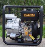 DPT80/E贝隆通用3寸柴油汙水泵