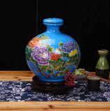 景德鎮陶瓷白酒酒瓶 青花顏色釉陶瓷酒瓶