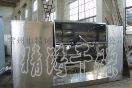 全不锈钢槽形混合机 食品固液混合机 中药膏体槽形混合机