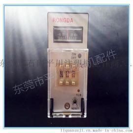 温控器 LC-48F温控器 注塑机温度控制器
