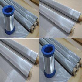 厂家直销不锈钢编织网 不锈钢过滤网 不锈钢金属网