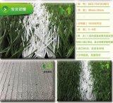 美創人造草坪運動草系列MCG-Y50105國內首款S型與W型同簇