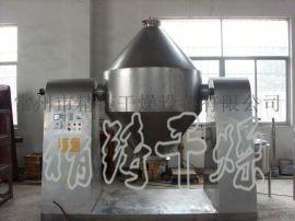 常州精铸干燥专业生产SZH系列双锥混合机 饲料化肥药材调味料混合混料