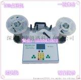 语音高速贴片点料机 SMD物料盘点机 自动盘点机 SMT点料机 点数机