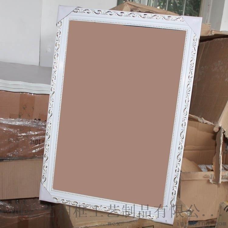 定製木質相框 批髮油畫框 歐美式相框畫框 A3/A4 12寸16寸婚紗框