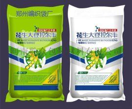 郑州化肥编织袋—化肥包装
