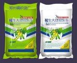 鄭州化肥編織袋—化肥包裝