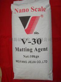 皮革助剂用消光粉 高质量高透明度