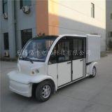 徐州沭阳泰州4座带门式电动送餐车厂家,改装定制餐箱售价