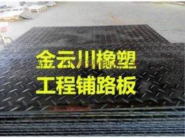 高分子PE车厢底耐磨衬板规格