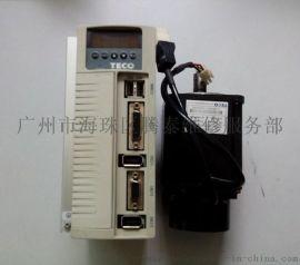 广州维修东元伺服驱动器报警AL12