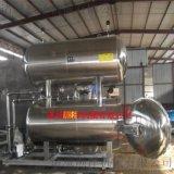 半自動飲料殺菌鍋 大型雙層雙並滅菌鍋 臥式殺菌設備