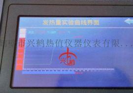 新款甲醇熱值儀報價,化驗甲醇熱值大卡的機器,檢測甲醇發熱量的設備