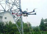 电力放线无人机 电力巡线无人机培训