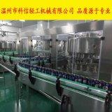 (性能穩定)咖啡飲料生產線|全自動飲料灌裝機|生產咖啡飲料的設備