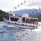 欧伦专业渡轮厂家, 15米渡海小轮, 小型渡轮定制