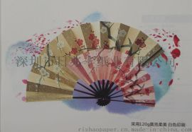 厂家直销 印刷用特种纸 莫克柔美 白色 画册 刊物 书籍  印刷纸