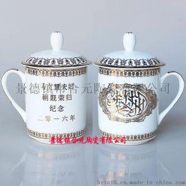 陶瓷茶杯厂家,宗祠竣工庆典礼品纪念茶杯