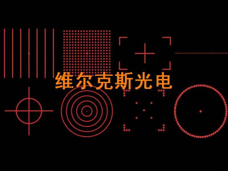 结构光生成元件 激光特征图形衍射元件 虚拟键盘