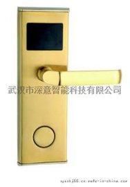 武汉安源行智能酒店锁感应锁刷卡锁酒店门锁酒店宾馆锁电子锁智能门锁磁卡锁桑拿锁
