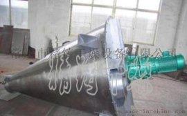 不锈钢双螺旋锥形混合机 干粉颗粒混合机 单螺旋混合机 锥型混合机