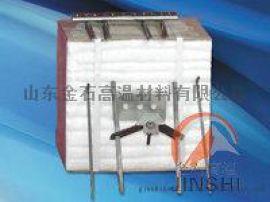 浙江宜兴燃气炉、台车炉专用硅酸铝纤维模块生产厂家