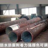 钢结构设施专用铁塔仿生树皮纹理胶 树皮模具胶