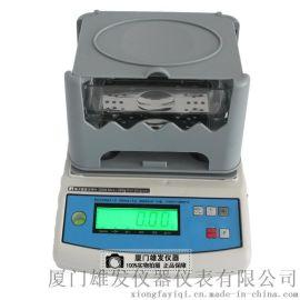 MH-300A橡胶塑料密度计