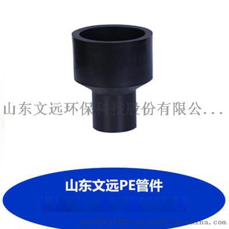 陕西PE管件厂家_陕西自来水公司耐磨PE管件品牌_陕西PE对接管件供应