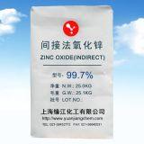 间接法氧化锌99.7%