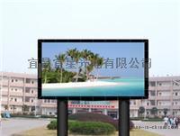 宜星光电 宜昌户外全彩LED电子显示屏销售 安装 维修厂家