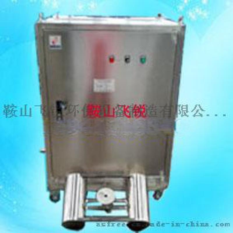 江苏飞锐ys-008涡旋浮油收集器